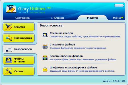 Программа Очистки Компьютера От Всего Ненужного